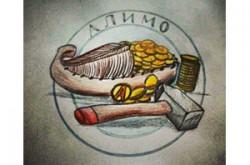 1524678193_iznakifolkloralim_logo