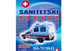 1524766353_sanprezrenjaninn_logo