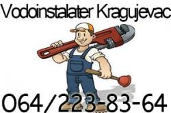 1525454045_hitnvenckragucvo_logo