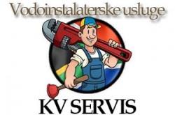 1525974770_vodiuslukvservicb_logo