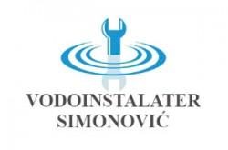 1527529125_vskiservsimoigorb_logo