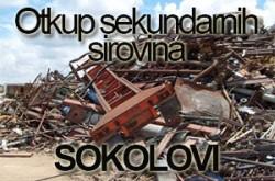 1529145317_oskundarsirvsokl_logo
