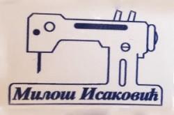 1530290773_seprodsivacmasb_logo