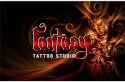 1531374119_ttoostiofastsybg_logo