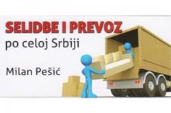 1531847704_selprevvozmilankr_logo