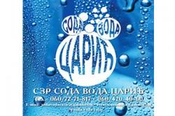 1532624635_sodavoodacaric_logo