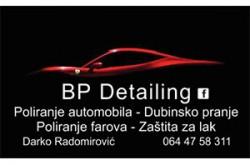 1533043235_polpranjeautobins_logo