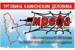 1533044340_kmiskideamrezak_logo