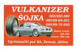 1536251109_prpolovnnovgus_logo