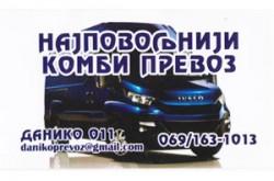1536556990_koptrvbgsrbdanik_logo
