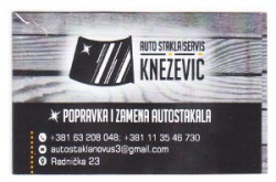 1537375933_astaklaknezevcb_logo