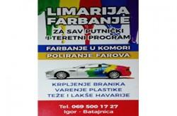 1538412877_limmrfarbnjigorb_logo