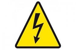 1538415294_elektrricrbeogrd_logo