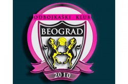 1538458005_odbklubbgd_logo