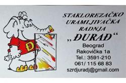 1539100039_stklrezradndjur_logo