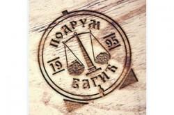 1541005465_poodrvagicbgad_logo