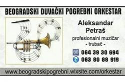 1541254583_beordpogrorkkstr_logo