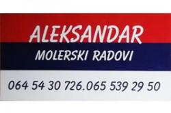 1541483383_moskdekraleksdb_logo
