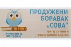 1543254373_prdnevnibrvsov_logo