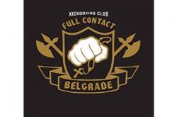 1543764282_kikbokbscukarbgd_logo