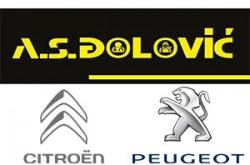 1543764813_asrvvidjolovczem_logo