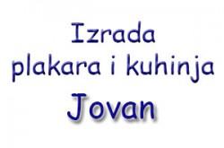 1548601899_izplraikuhnjjov_logo