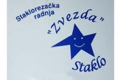 1548656419_stlirezrzvezdstkv_logo