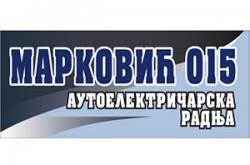 1557248887_aelktricrmakovis_logo
