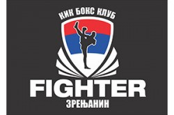 1557985699_kibokssklfightzr_logo