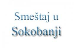 1558070981_smsusokbanji_logo
