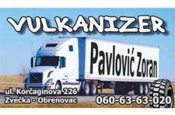 1558503119_vradacenzopavl_logo
