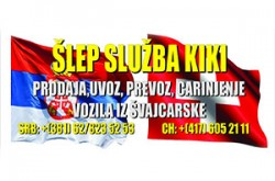 1559403795_uvoslepslkikkov_logo