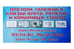 1559712279_stklorrvlavanjab_logo