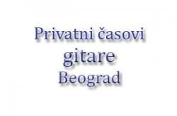 1559712940_privatncagittreb_logo