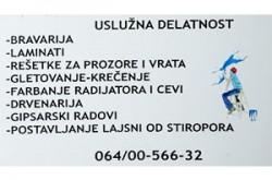 1559837771_mrskirnovisadd_logo