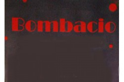 1559840709_tekuubomcionsa_logo
