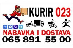 1570772433_kucndzrenjnn_logo