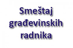 1572848864_smgradjjradnk_logo