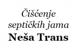 1573626120_csenjseptjamantr_logo
