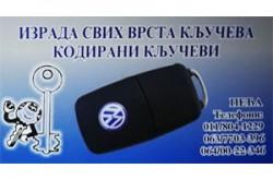 1574922879_kljuucarrkovicbgd_logo
