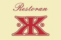1576219603_restonzbezkosanb_logo
