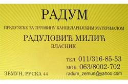 1579501399_kacmataltinzemun_logo