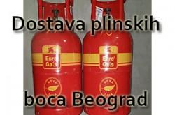 1580799439_dostvpllinbbgrd_logo