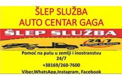1582358368_aucentgagapetrv_logo