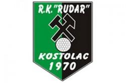 1583308717_rukklurudkost_logo