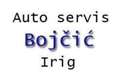 1583822338_aservvviirbojci_logo